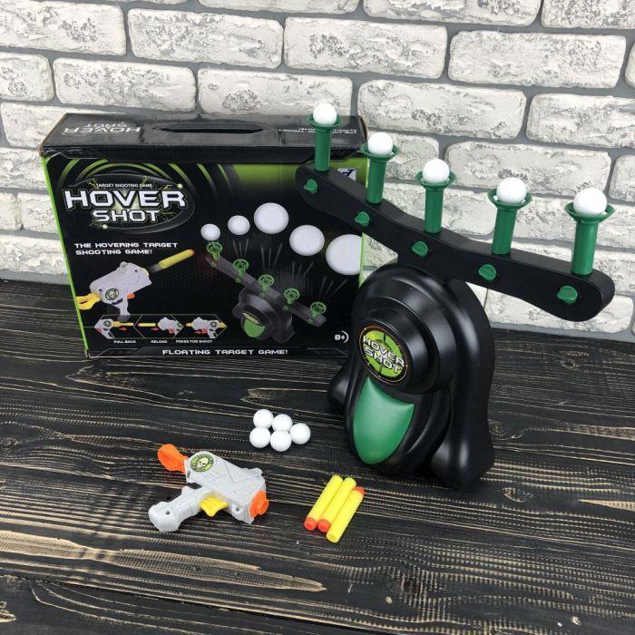 Воздушный тир Hover Shot стрельба по парящим шарикам для детей детский воздушным мишеням игра