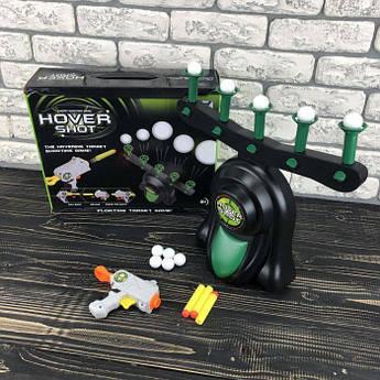 Повітряний тир Hover Shot стрільба по ширяючим кульок для дітей дитячий повітряних мішенях гра