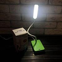 Светодиодная настольная лампа X-7588 беспроводная LED для школьника маникюра ребенка на стол