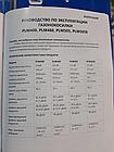 Газонокосилка бензиновая ProCraft PLM-505Е (электростартер, 4-х тактная, мульчирование), фото 8
