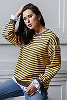 Оригинальный свитшот женский в полоску , ХУДИ , толстовка из двух частей , цвет желтый с кофе