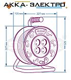 Удлинитель на катушке 30м 3х1.5мм²  SVITTEX   SV-0310, фото 5