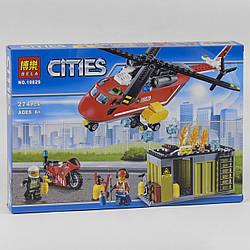 Конструктор BELA 10829 МІСТО - Пожежний вертоліт (274 дит.)