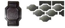 Форма для виробництва тротуарної плитки «Маг – шагрень»