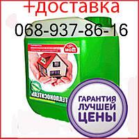 Теплоноситель для систем отопления домов на пропиленгликоле Biotherm15