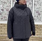 Куртка Жіноча Батальна Утеплювач Биопух. Розміри 54-60 ✅ Фабричний Китай, фото 4