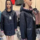 Куртка Жіноча Батальна Утеплювач Биопух. Розміри 54-60 ✅ Фабричний Китай, фото 5