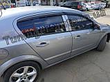 Дефлектори вікон, вітровики Opel Astra H 2004-2014 (ANV), фото 6