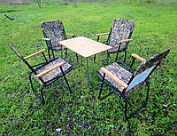 Складная качественная мебель для туризма,кемпинга ( 1 стол + 4 кресла )