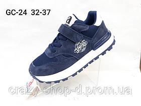 Синие кроссовки для мальчика замшевые