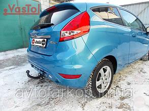 Фаркоп Ford Fiesta (2008-)(Фаркоп Форд Фієста)VasTol