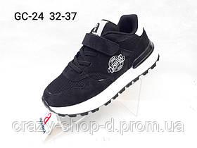 Черные кроссовки для мальчика весна лето осень