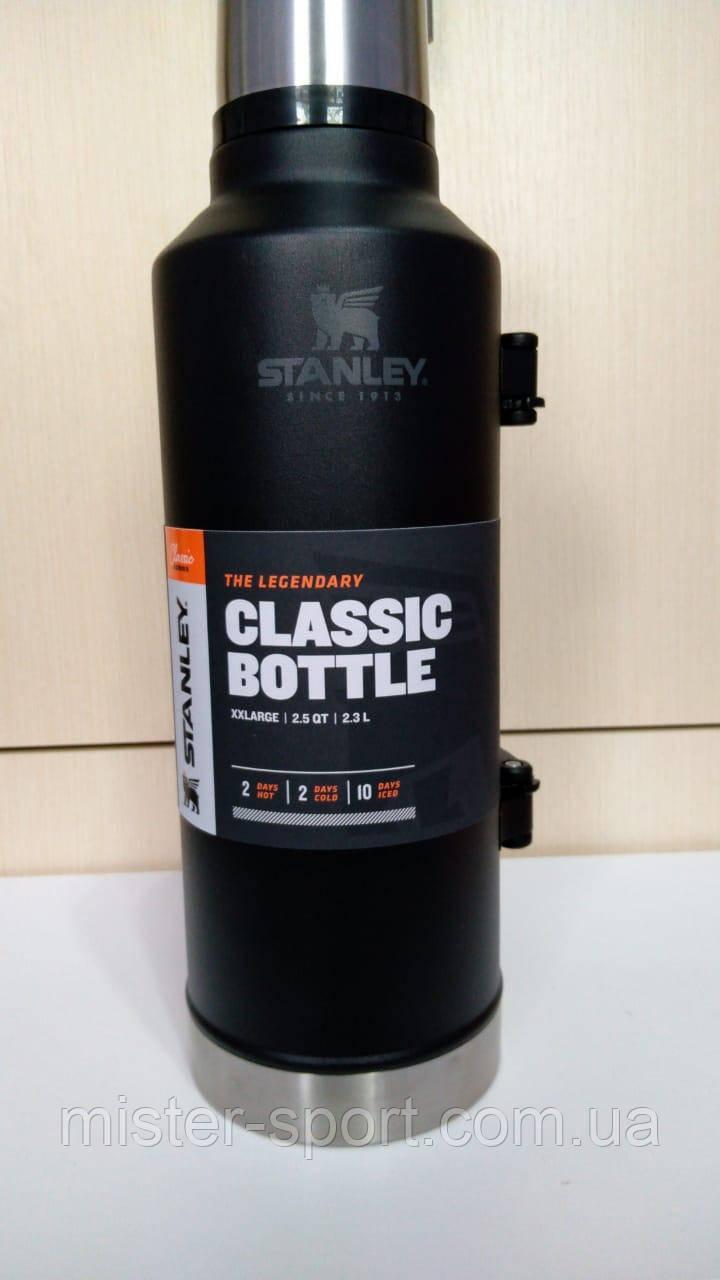 Лот №10, Термос STANLEY Classic Legendary 2.3 літра чорний, стан (5) за п'ятибальною шкалою