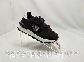 Модные кроссовки для мальчика Apawwa 26-31