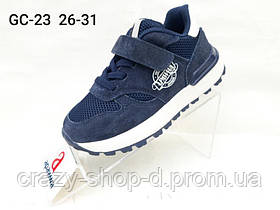 Синие замшевые кроссовки модные