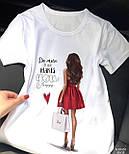 Белая футболка женская с рисунком на груди (р. 42-56) 2717482, фото 4