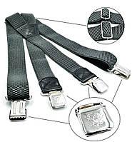 Подтяжки для мужчин цвет тёмно-серый Мужские подтяжки для брюк и джинсов Подтяжки для мужских штанов