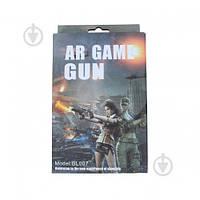 Пистолет дополненной реальности Biton AR Game Gun ( BL007 )