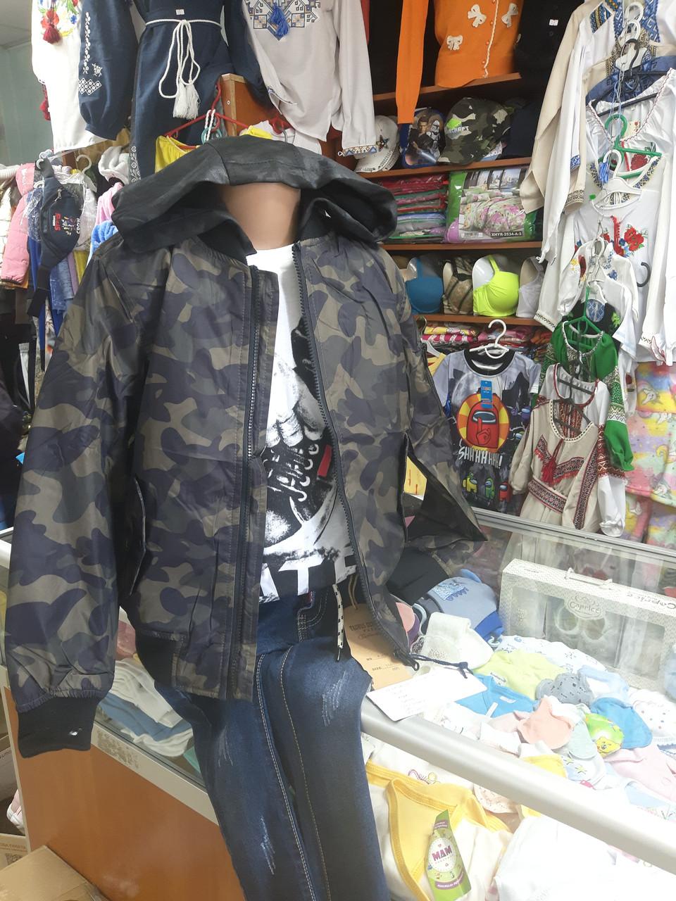 Куртка Вітровка для хлопчика підлітковий р. 146 -170