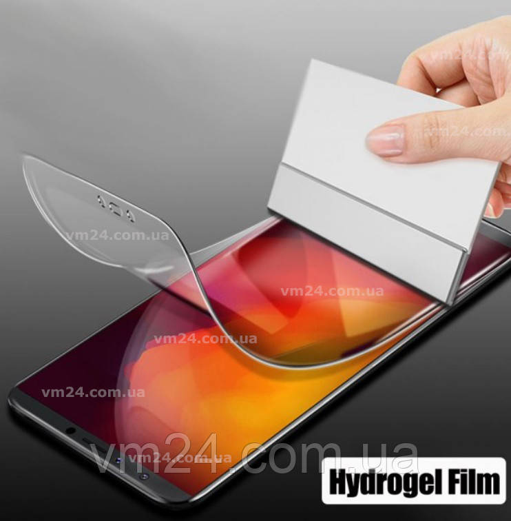 Гидрогелевая пленка для Xiaomi Redmi 5  Новинка ! Полиуретановая пленка