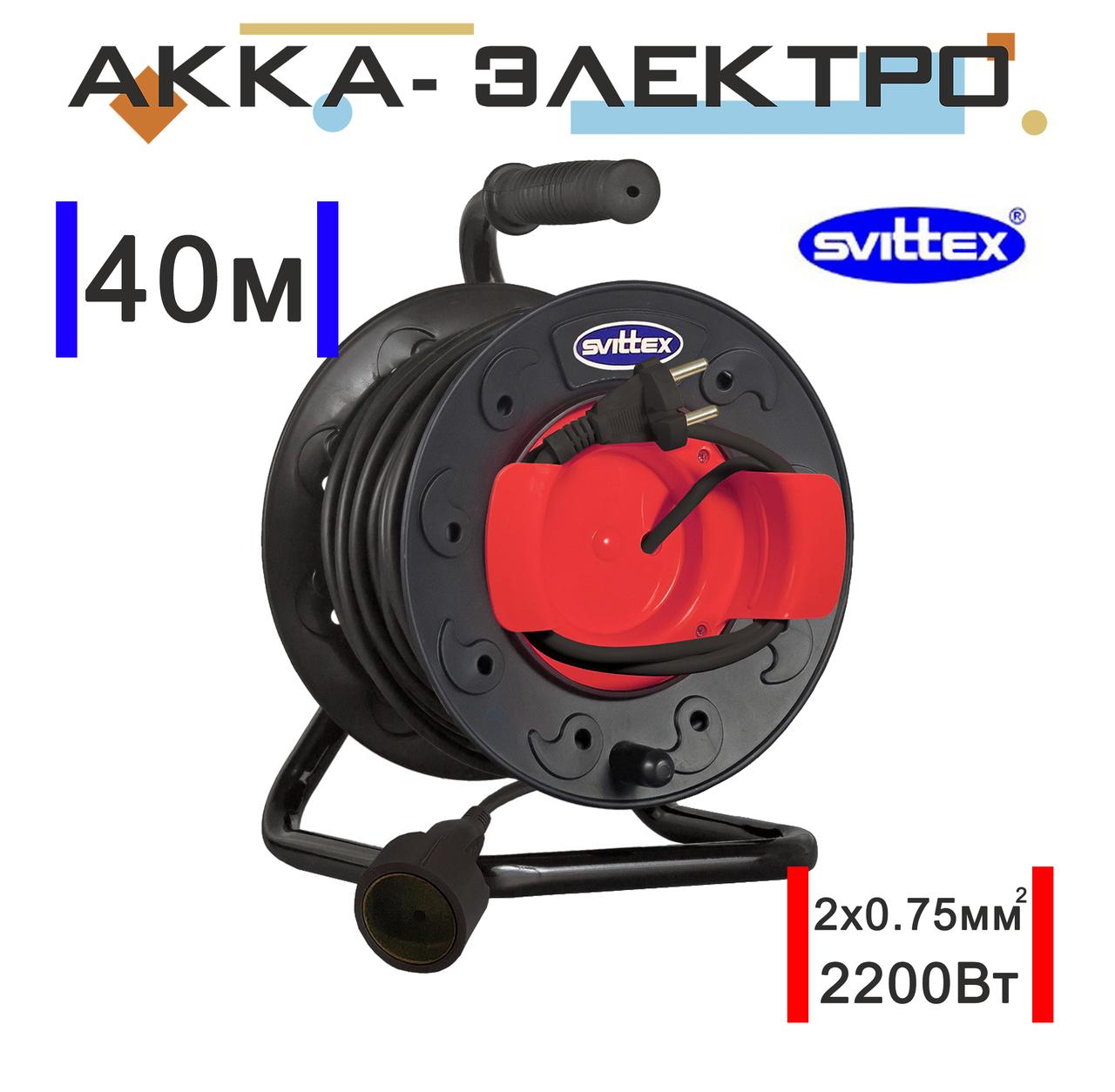 """Подовжувач на котушці 40м 2х0.75мм2 з виносною розеткою """"ЕКОНОМ"""" SVITTEX SV-242"""