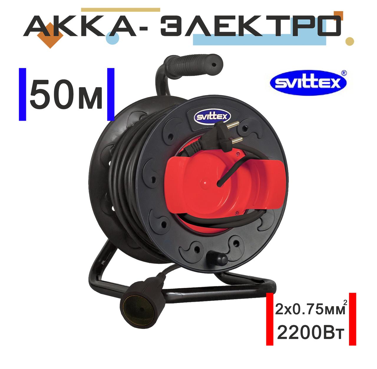 """Удлинитель на катушке 50м 2х0.75мм² с выносной розеткой """"ЭКОНОМ"""" SVITTEX   SV-243"""