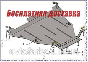 Захист двигуна Honda Accord 8 (2008-2013)(Захист двигуна Хонда Акорд 8) Кольчуга