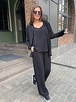 Женский летний костюм тройка 463 (42-44, 46-48) (цвета: серый, беж, чёрный, джинс) СП, фото 1