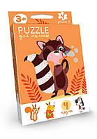 Пазли для самих маленьких Тварини, Puzzle For Kids, Danko Toys