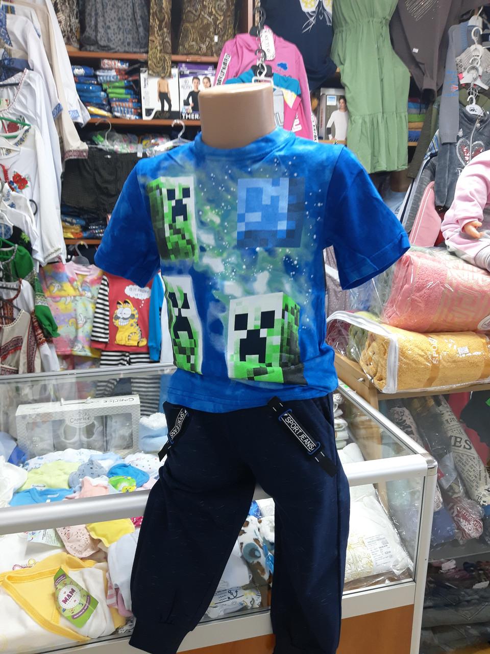 Спортивні штани для хлопчика Угорщина р. 104 - 128