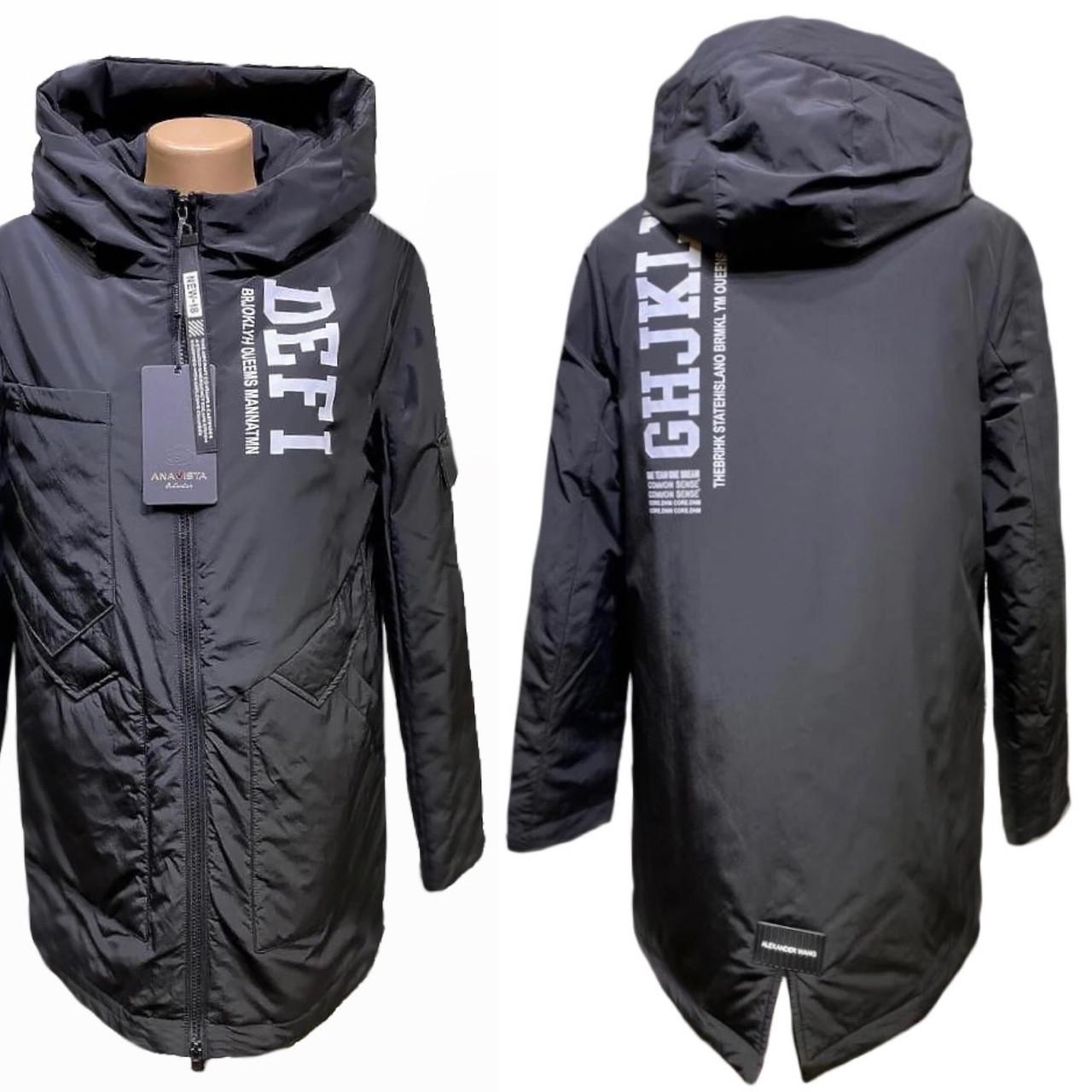 Парка Куртка Женская Ветрозащитная Плащевка. Тинсулейт Фабричный Китай Размер L 46