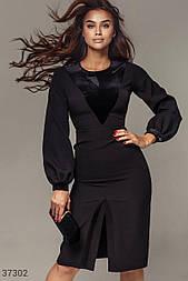 Облегающее платье с разрезом спереди черное