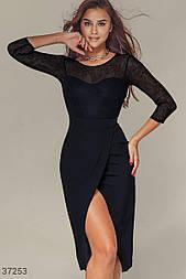 Облегающее платье с кружевом юбка на запах черное