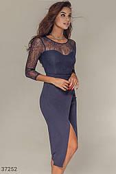 Облегающее платье с кружевом юбка на запах синее