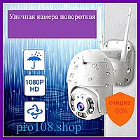 Камера Уличная поворотная PTZ IP66 1080р Беспроводная с поддержкой Wi-Fi и 4-кратным увеличением 4х