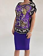 Жіночий стильний костюм блузка і спідниця, фото 1