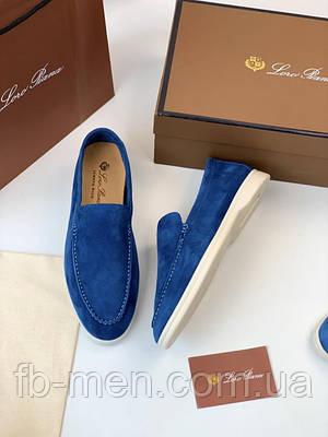 Мужские мокасины Loro Piana Summer Walk замшевые синие| Лоферы мужские Loro Piana (Лоро Пиана) реплика