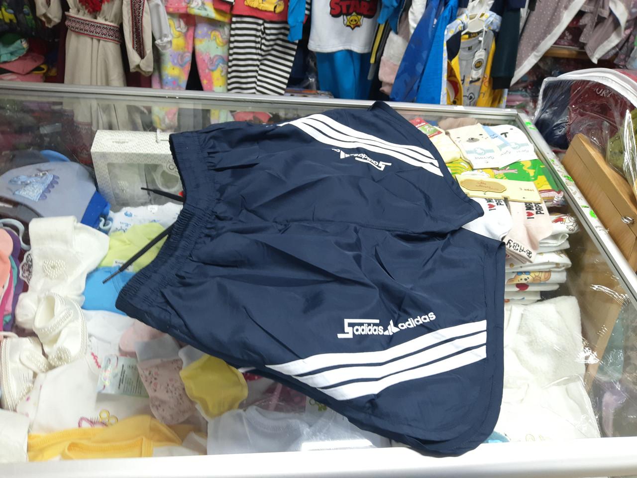 Чоловічі спортивні літні шорти з кишенями р. 46 - 54