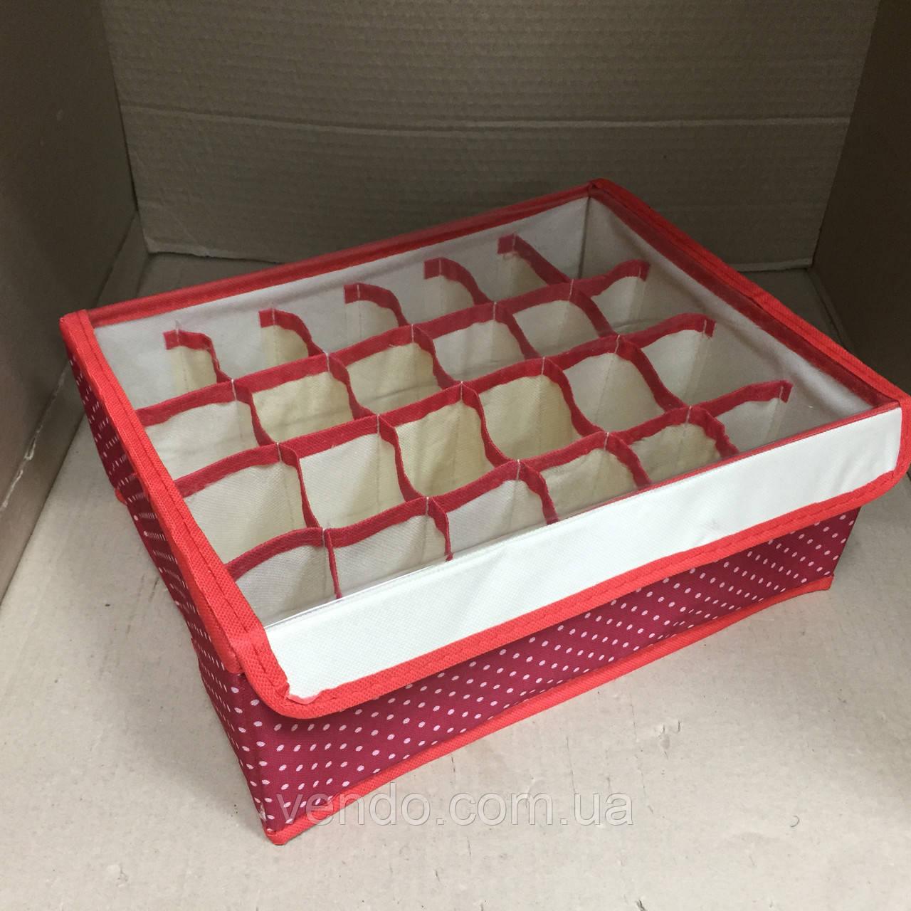 Органайзер для белья 24 ячейки 31х24х12 см