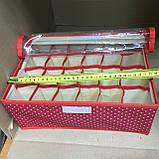 Органайзер для белья 24 ячейки 31х24х12 см, фото 3