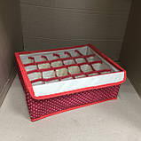 Органайзер для белья 24 ячейки 31х24х12 см, фото 7