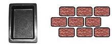 Форма для виробництва тротуарної плитки «Брук шагрень одинарний»