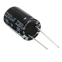 10x Конденсатор электролитический алюминиевый 2200мкФ 35В 105С, 102441