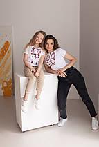 Трикотажные футболки вышиванки семейные, фото 3