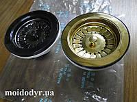 Водослив без перелива, евро вентиль (старое золото) McAlpine MRSKW7-AB 40-113-70 мм, фото 1