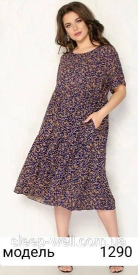 Плаття штапельне