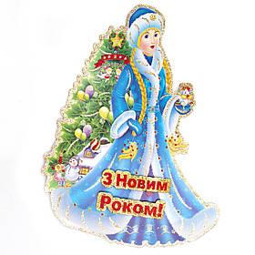 Декорация на окно - Снегурочка, 40*30 см (471447)