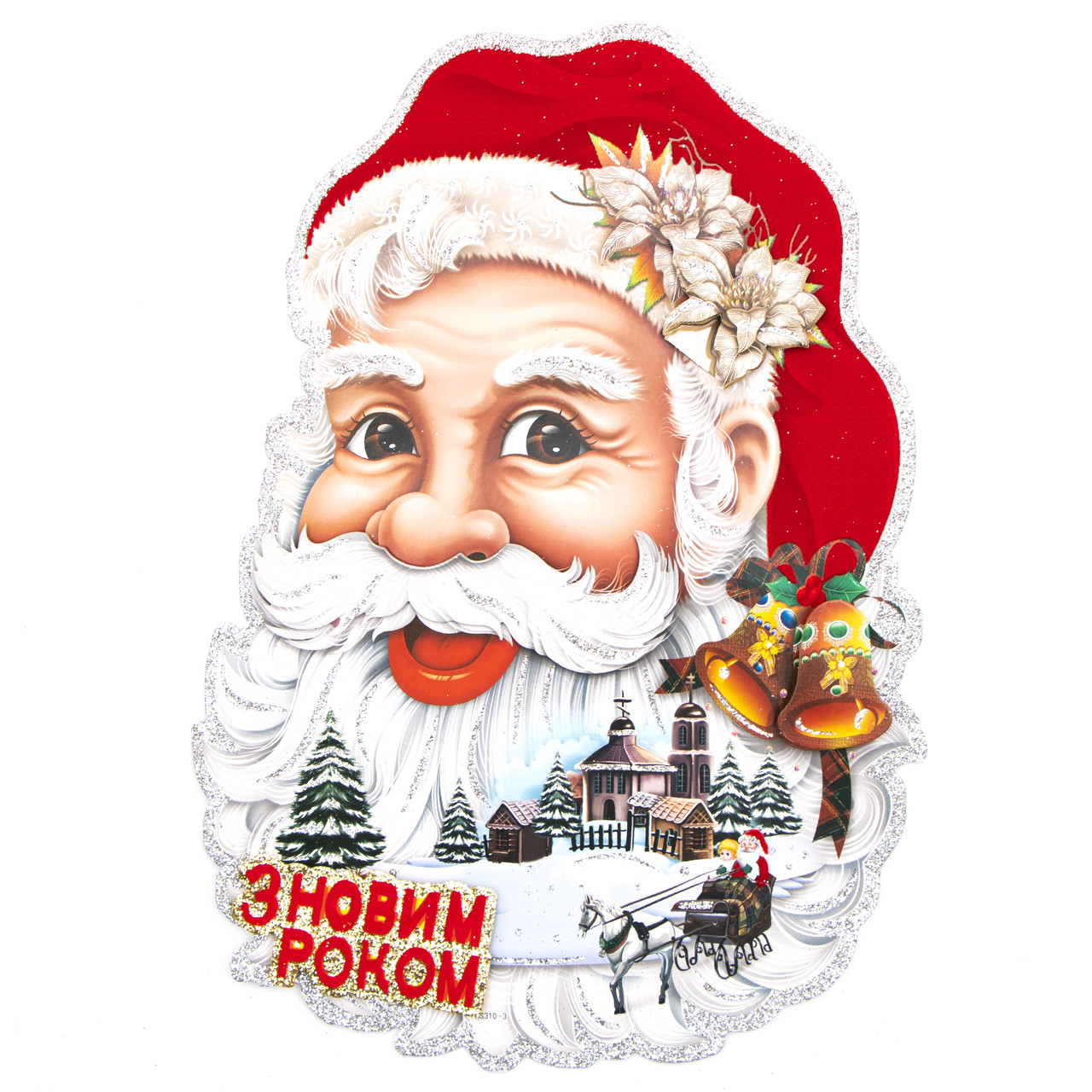 Новорічна прикраса - наліпка на вікно Дід Мороз, 39*28 см, різнокольоровий, папір (471515)