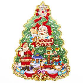 Декорация на окно - Елка с Дедом Морозом, 31*22,5 см (471560)
