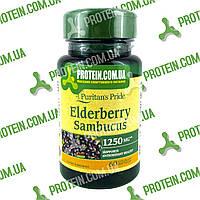 Імунітет Екстракт Бузини Puritans Pride Квіти Sambucus 1250 мг 60 капс, фото 1